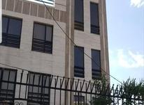 فروش آپارتمان 145 متر در بومهن در شیپور-عکس کوچک