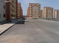 فروش آپارتمان 78 متر در پرند فاز شش هسا ۱ در شیپور-عکس کوچک