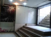 اجاره تجاری و مغازه 26 متر در گلشهر در شیپور-عکس کوچک