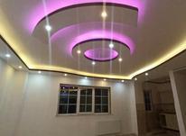 فروش آپارتمان 85 متر در آستانه اشرفیه در شیپور-عکس کوچک