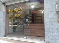فروش تجاری و مغازه 42 متر در گلشهر در شیپور-عکس کوچک