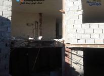 فروش خانه و کلنگی 180 متر در کاشان در شیپور-عکس کوچک