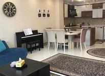 فروش آپارتمان 107 متر بلوار دیلمان در شیپور-عکس کوچک