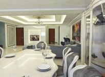 آپارتمان 145 متری در بلوار بیژن در شیپور-عکس کوچک