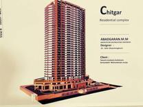 فروش آپارتمان 93 متر در دریاچه شهدای خلیج فارس در شیپور