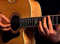 آموزش ، تدریس خصوصی گیتار  از مبتدی تا پیشرفته  در شیپور-عکس کوچک