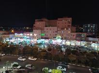 فروش انواع زمین تجاری در پرند در شیپور-عکس کوچک