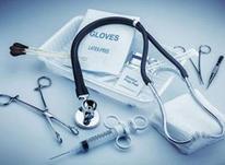 ویزیت و مشاوره تلفنی پزشکی توسط پزشک در شیپور-عکس کوچک