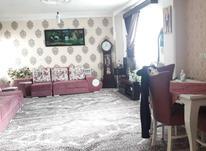 فروش آپارتمان 90 متری فول امکانات در شیپور-عکس کوچک
