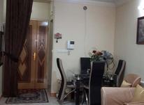 آپارتمان 104 متر در میرداماد در شیپور-عکس کوچک