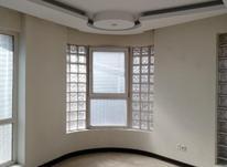 فروش آپارتمان 100 متر در اقدسیه در شیپور-عکس کوچک