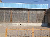 خواهان سوله انبار مغازه در جاده تبریز صوفیان در شیپور-عکس کوچک