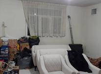 اجاره آپارتمان 60 متری هشت بهشت واوان در شیپور-عکس کوچک