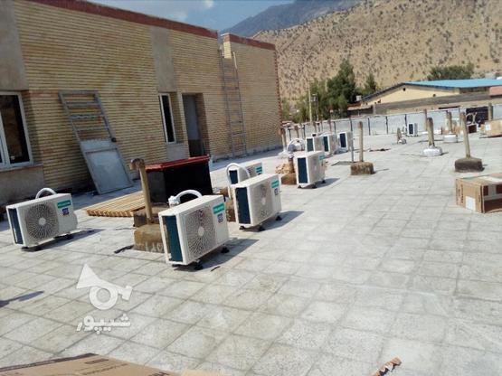 فروش کولرگازی های سری جدید.(هایسنس،اجنرال،گری و..) در گروه خرید و فروش خدمات و کسب و کار در اصفهان در شیپور-عکس2