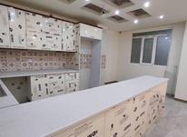 ۸۵متر فول امکانات فول دیزاین جیحون در شیپور-عکس کوچک