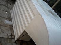 اتاق مسقف وانت پراید سالم در حد نو در شیپور-عکس کوچک