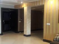 فروش آپارتمان 150 متر در الهیه در شیپور