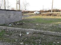فروش 2 قطعه زمین مسکونی 325 متری در کیاشهر در شیپور-عکس کوچک