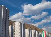 فاز۱۱ پردیس 87 متری در شیپور-عکس کوچک