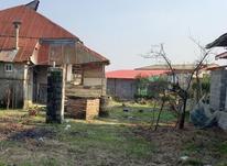 فروش خانه و کلنگی 500 متر در اطراف لشکاجان در شیپور-عکس کوچک