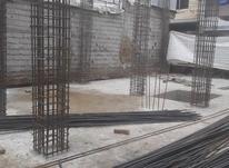 پیش فروش واحدهای 94متری فول امکانات در شیپور-عکس کوچک