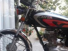 هوندا کویر 125 در شیپور