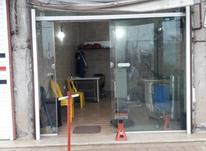 اجاره تجاری و مغازه 16 متر در آستانه اشرفیه در شیپور-عکس کوچک