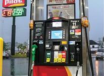 تامین تجهیزات و قطعات جایگاه سوخت( پمپ بنزین) در شیپور-عکس کوچک