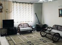 55متر/فول امکانات/گلشهر در شیپور-عکس کوچک