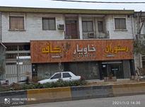 تجاری و مغازه 315 متر  در شیپور-عکس کوچک