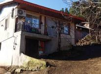 1000 متر زمین و خانه ویلایی در املش در شیپور-عکس کوچک