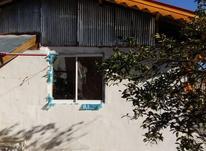 200 متر زمین و خانه ویلایی در املش در شیپور-عکس کوچک