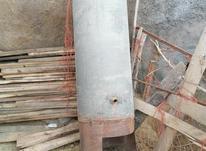 ابگرمکن سالم  در شیپور-عکس کوچک