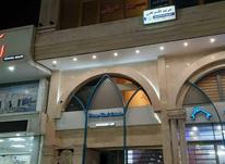 فروش تجاری و مغازه 80 متر در آمل در شیپور-عکس کوچک