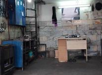 فروش تجاری و مغازه 28 متر در اندیشه در شیپور-عکس کوچک
