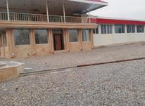 فروش صنعتی (سوله، انبار، کارگاه) 3400 متر در مراغه در شیپور-عکس کوچک