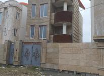 فروش ویلا 190 متربنا 240 متر زمین نزدیک دریا در شیپور-عکس کوچک