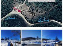 فروش زمین اداری و تجاری 7000 برتوبان جمال الدین کلا در شیپور-عکس کوچک