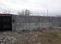 فروش زمین مسکونی 297 متر در قائم شهر در شیپور-عکس کوچک