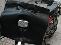 موتور آماده برای کار کردن  در شیپور-عکس کوچک