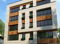 پیش فروش آپارتمان با اقساط بلند مدت هراز در شیپور-عکس کوچک