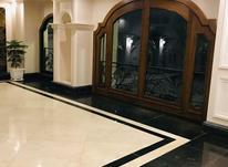 اجاره آپارتمان 110 متر در ازگل در شیپور-عکس کوچک