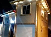 فروش ویلا 90 متر در آستانه اشرفیه در شیپور-عکس کوچک