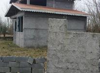 فروش ویلایی روستایی400 مترزمین 100متربنا در شیپور-عکس کوچک