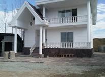اجاره خانه 145 متر در چالوس در شیپور-عکس کوچک