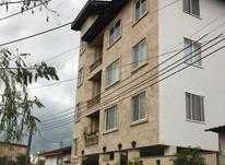 اجاره آپارتمان 150 متر در چالوس در شیپور-عکس کوچک