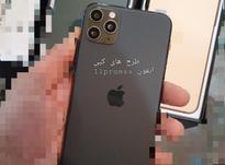 آیفون طرح اپل Apell 11promaxکپی در شیپور-عکس کوچک