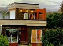 فروش ویلا مدرن جنگلی در شیپور-عکس کوچک