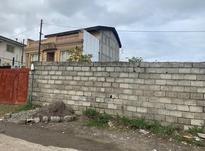 250 متر زمین مسکونی بلوار طالقانی توساسان در شیپور-عکس کوچک
