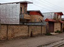 فروش 120متر زمین خوش قواره خ ساری در شیپور-عکس کوچک